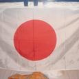 #a 国旗